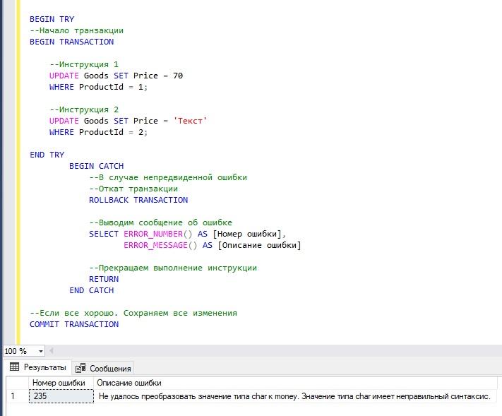 Скриншот 5